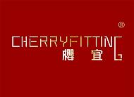 櫻宜 CHERRYFITTING