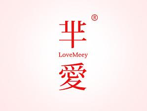 图片 芈爱 LOVEMEEY