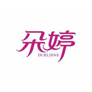 图片 朵婷 DURLDINS