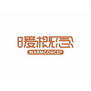 图片 暖概念 WARMCONCEP