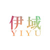 图片 伊域 YIYU