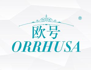 图片 欧号+ORRHUSA