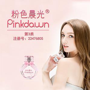 图片 粉色晨光 pinkdawn