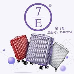 图片 E 7