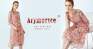 图片 ARYMORSCE